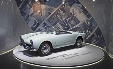 blog-ceabs-museus-para-visitar-carros